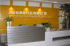 Full View  Reception Desk