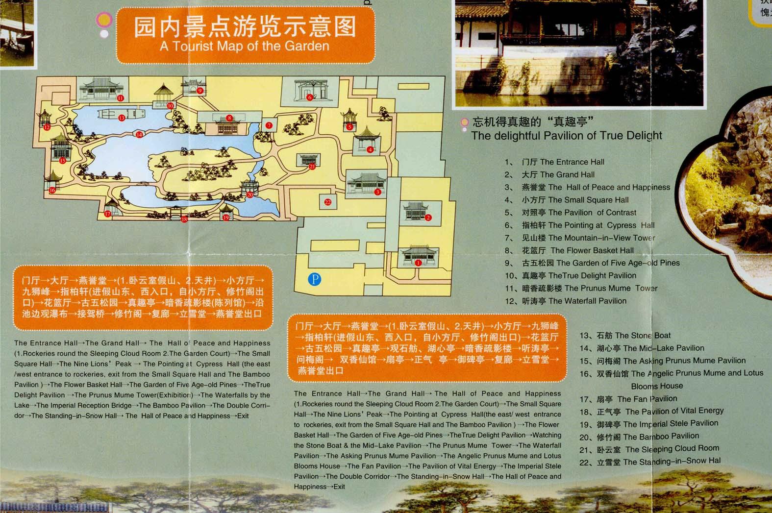 Suzhou (Anhui) China  city photos gallery : Suzhou Map, Map of Suzhou China, Suzhou City, Tourist Map
