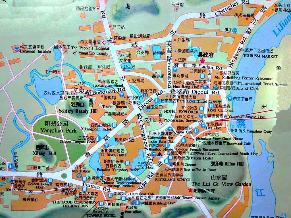 Yangshuo Map Map Of Yangshuo China Yangshuo City Tourist Map