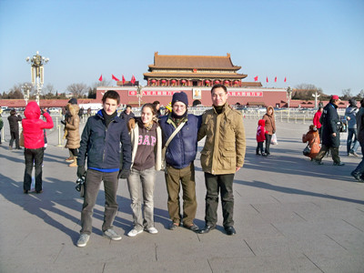 Full View Guest in Tiananmen Square
