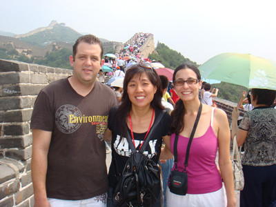 Full View Guest in Great Wall