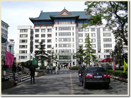 Guang'anmen Hospital of TCM