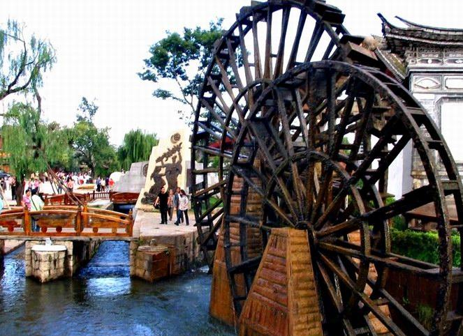 The China Folk Cultural Village