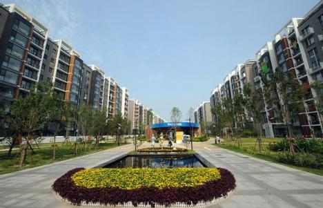 Beijing Olympic Village