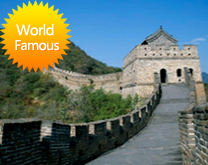 1 Day Private Mutianyu Great Wall Tours