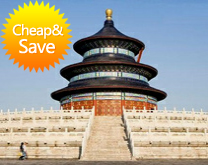 4 Days Classic Beijing Group Tours