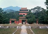 Ming Tombs – Dingling